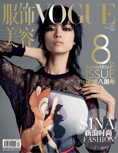 孙菲菲身穿Givenchy2013秋冬款登上《VOGUE》9月刊封面
