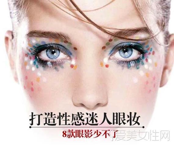眼妆彩妆图片图片