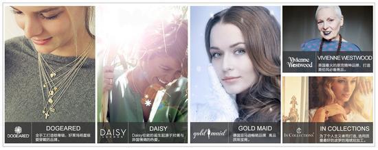 【新珠宝】亚马逊珠宝首饰国际品牌馆华丽上线