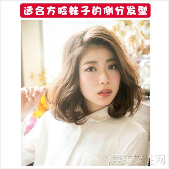 Style 4   这款蓬松的侧分LOB发型也是颇显时尚大气,蓬松微烫的秀发可以很好地修饰脸型,柔化脸部线条,让方脸轮廓更加柔美。