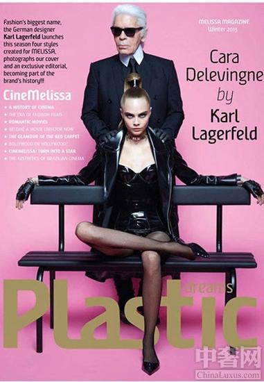 老佛爷携英国新晋超模Cara Delevingne 一同登上Melissa的品牌杂志封面
