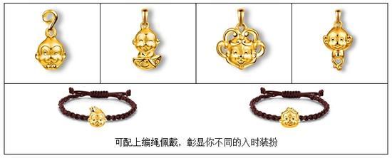 Q版金猴黄金吊饰