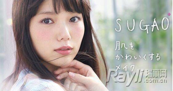 SUGAO唇颊两用霜 6.5g/1,000日圆,未含税