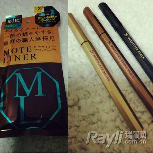 """FLOW Fushi""""MOTELINER""""眼线液笔 1,500日圆,未含税"""