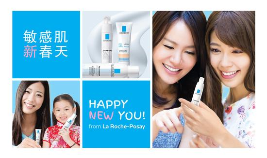 happy new you KV-3x2 FINALproducts10 copy