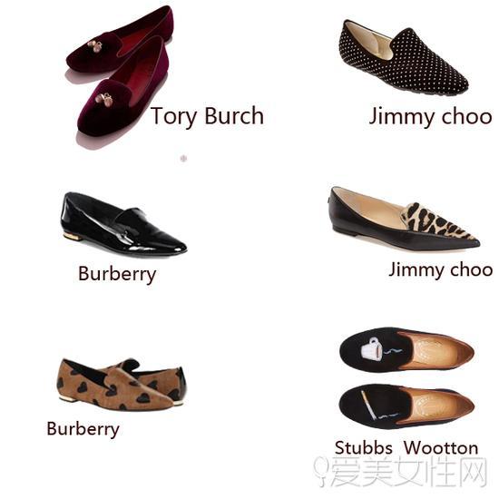 吸煙鞋單品推薦