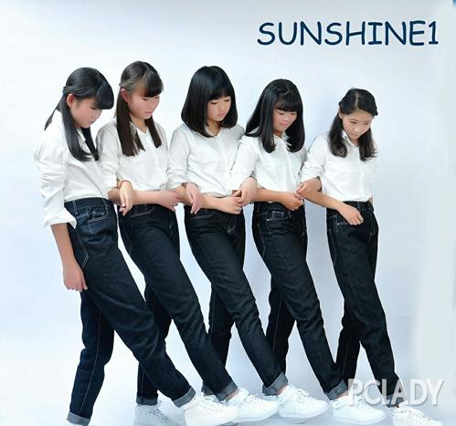 野生女团sunshine