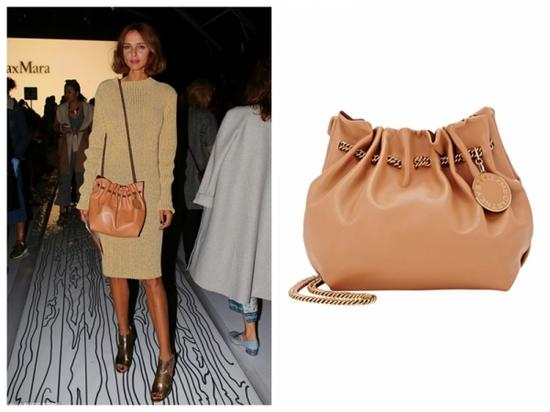 STELLA MCCARTNEY Gathered Hobo Bag $1,540
