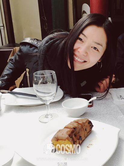 刘雯最爱坚果拼盘