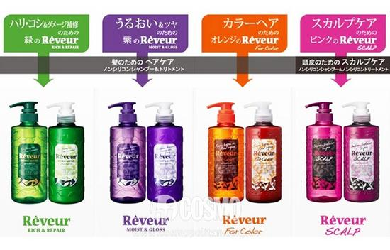 Reveur無矽油洗髮水