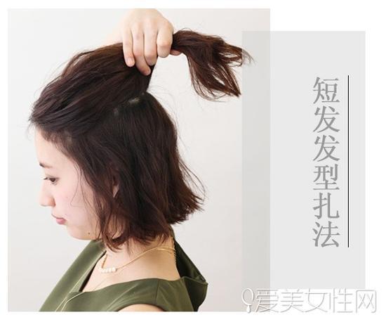 step4   从一边耳侧取一撮头发进行扭转,再用一字夹把它和上一步的辫