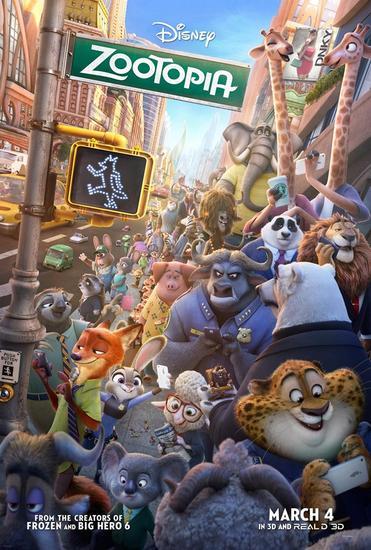 《疯狂动物城》电影海报