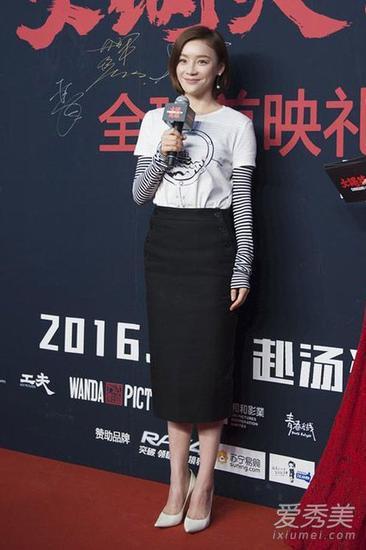 袁姗姗 Max Mara 2016春夏系列
