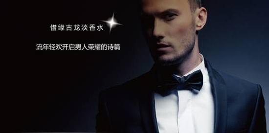 世界十大男士香水品牌排行榜中男士专用香水哪