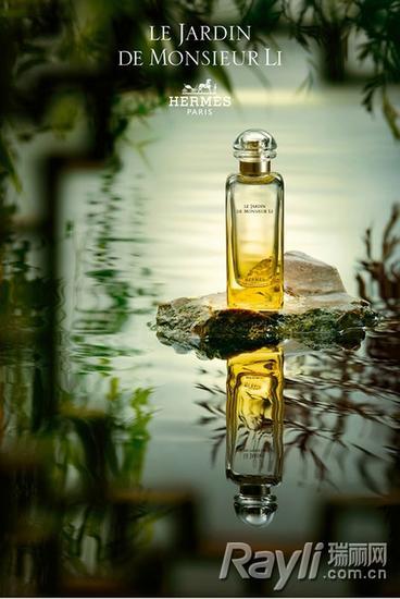 Hermes-JML-爱马仕李先生的花园淡香水