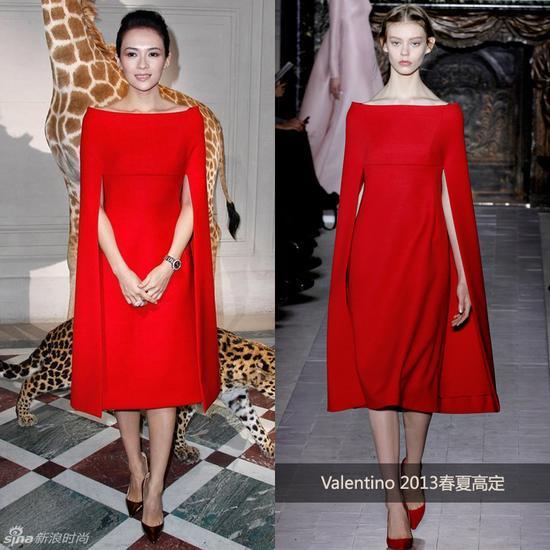 章子怡穿Valentino 红裙