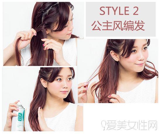 编发教程   step 1:头发梳理好