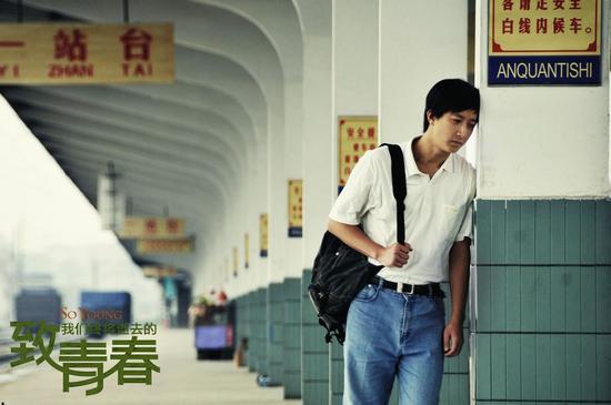 韩庚《致青春》剧照扮暖男林静