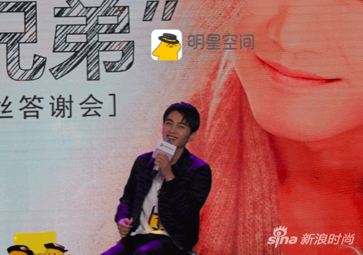 """【淘宝贝】陈晓在明星空间变身""""24K金好兄弟"""""""
