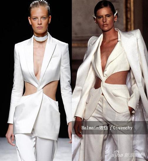 抄出来的好设计 Balmain效仿了Givenchy