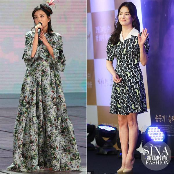 赵薇和宋慧乔的印花裙PK