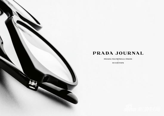 【淘宝贝】第三届Prada费尔特里内利文学奖