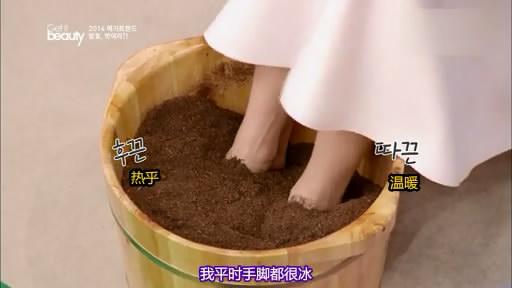发酵米糟足浴