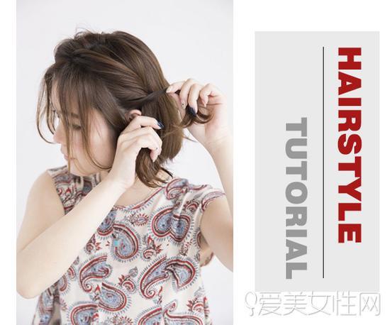 Style 1  step 2   将扭转好的发束夹在耳朵之后,用细橡皮筋绑好发尾,并用一字夹固定好发束的位置。发型的另一侧可直接将脸侧的头发夹于耳后,造型出两边不对称的效果。    Style 2   刘海上侧的头发向外翻起扎成小辫,造型精神活泼,空气感的刘海及内扣蓬松的短发给人活泼可爱的感觉,宛如一位邻家小姑凉。 Style 2  step 1