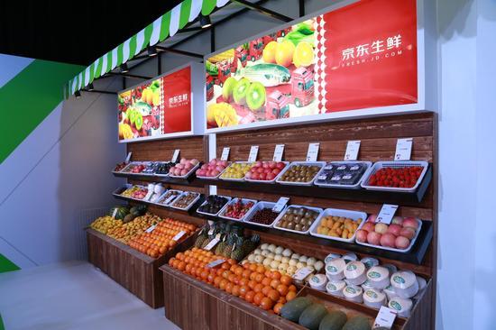 2016京东品质狂欢节启动仪式生鲜展台
