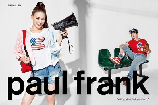 【淘宝贝】昆凌出任Paul Frank大嘴猴中国首位品牌形象代言人