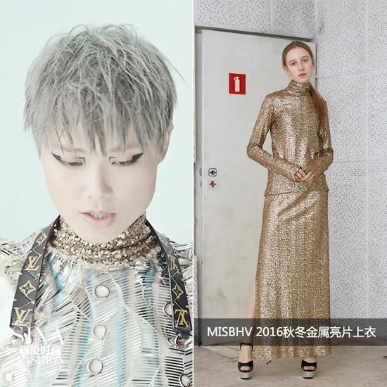 李宇春穿MISBHV 2016秋冬金属亮片上衣