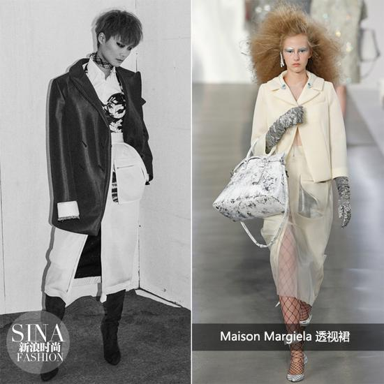 李宇春穿Maison Margiela透视裙