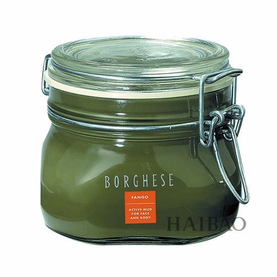 贝佳斯 (Borghese)矿物营养泥浆膜
