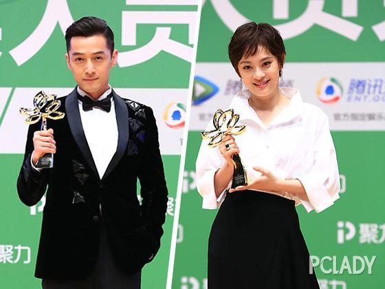上海电视节白玉兰颁奖礼