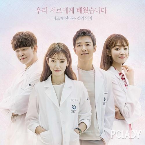 《doctors》