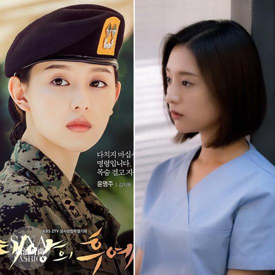 金智媛在《太阳的后裔》中饰演女医生
