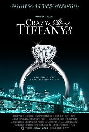 蒂芙尼献映首部品牌纪录片《情迷蒂芙尼》