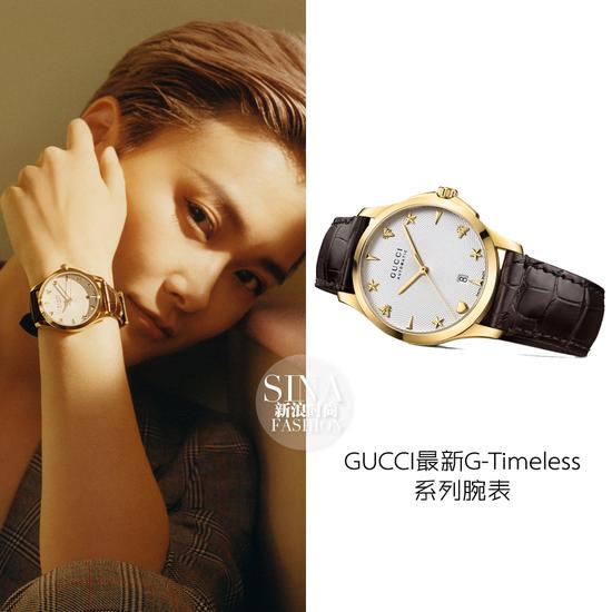 李宇春佩戴GUCCI-G-Timeless系列腕表