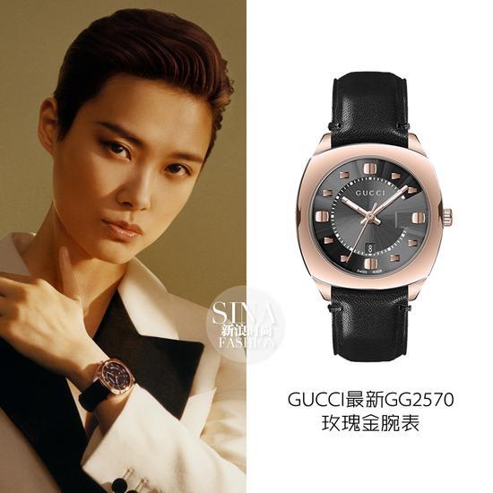 李宇春佩戴GUCCI GG2570系列玫瑰金腕表
