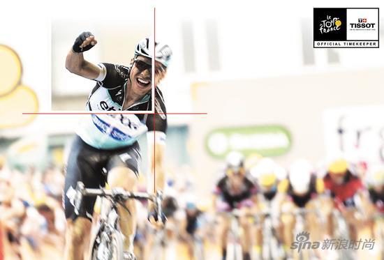 2016环法自行车赛