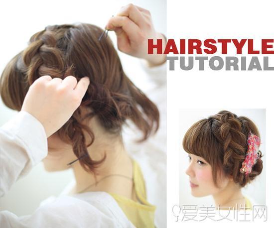 Style 2 · step 3