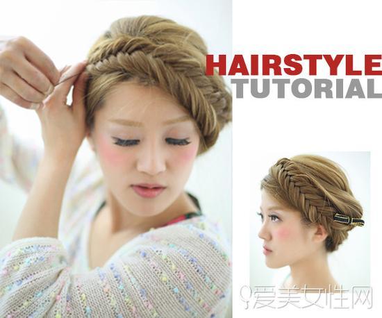 Style 1 · step 4