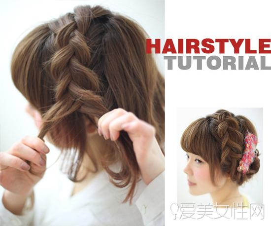 Style 2 · step 2