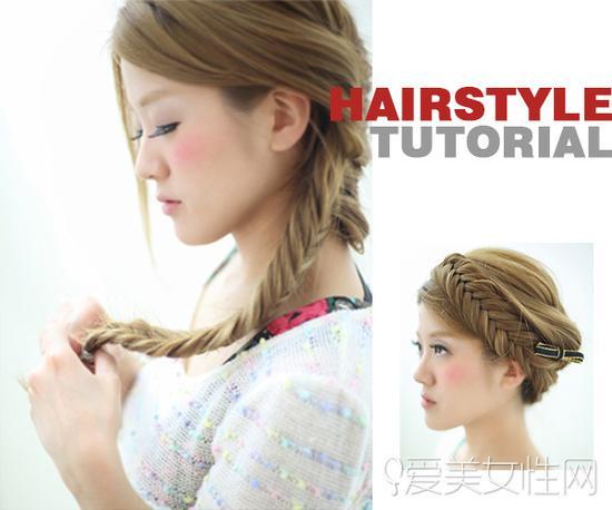 Style 1 · step 2