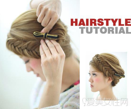 Style 1 · step 5