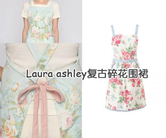 ☆Laura ashley复古碎花围裙