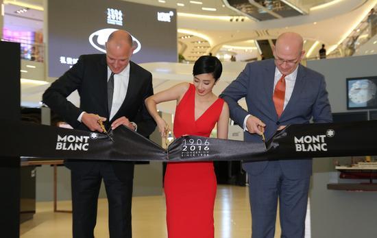 【新珠宝】万宝龙110周年庆典全球巡展上海首展盛大揭幕