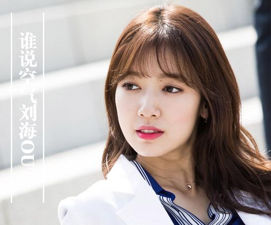 李圣经也是用空气刘海造型出席《doctors》发布会,她用直发搭配图片