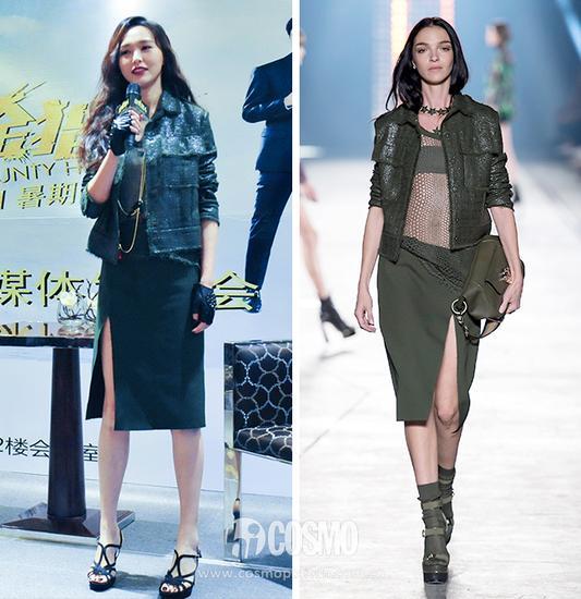 唐嫣身穿2016 Versace春夏系列亮相《赏金猎人》举办媒体及粉丝见面会
