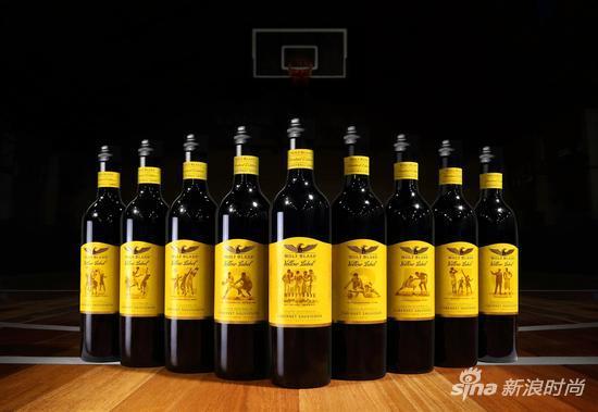 澳大利亚葡萄酒品牌纷赋酒庄推出黄牌系列篮球限量版葡萄酒